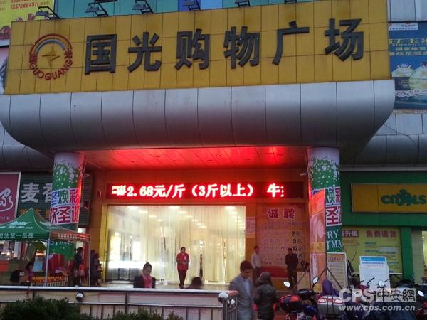 摄像机助力江西国光连锁超市安保