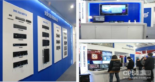 ...天网工程项目投资额在10亿左右南京智慧城市项目(视频监控是...