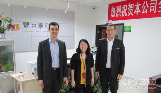 SONY高管造访丰巨泰科交流高清产品合作