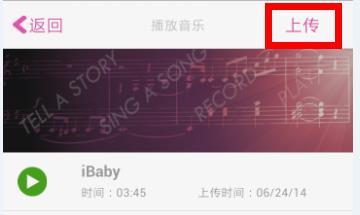 扰2歌曲_iBabyM6母婴看护器评测_摄像机_中安网