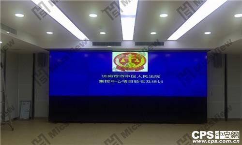 【项目案例】MICS云打造济南市市中区人民法院互联平台